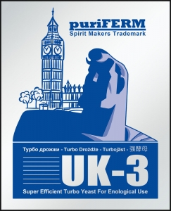 OUTLET - PURIFERM UK-3